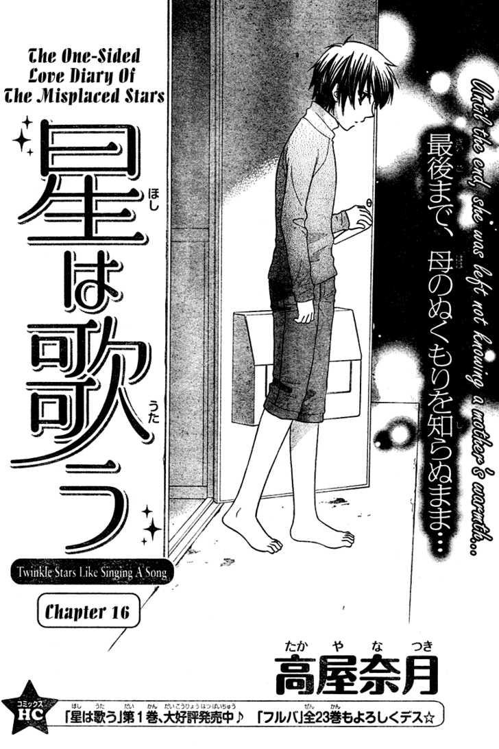 Hoshi wa Utau 16 Page 2