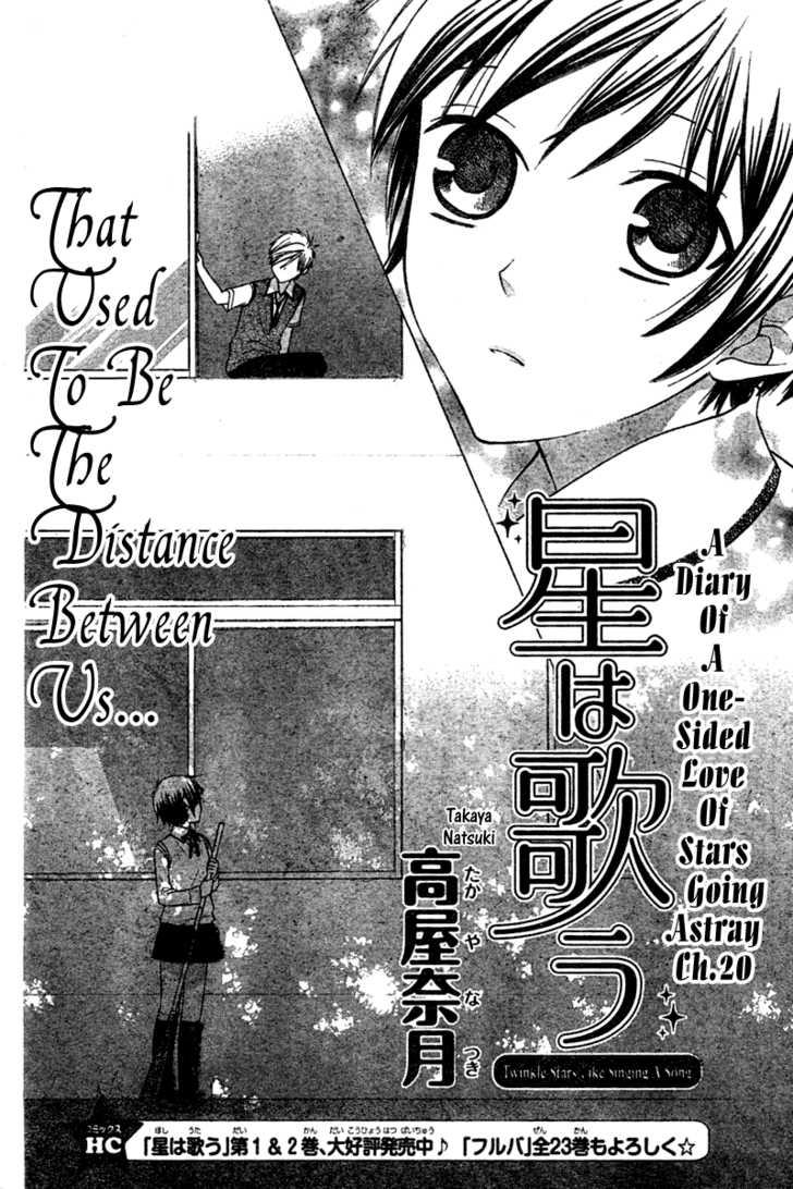 Hoshi wa Utau 20 Page 2