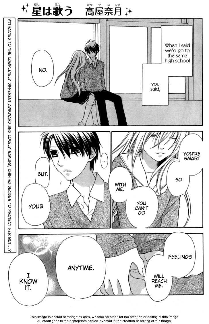 Hoshi wa Utau 28 Page 1
