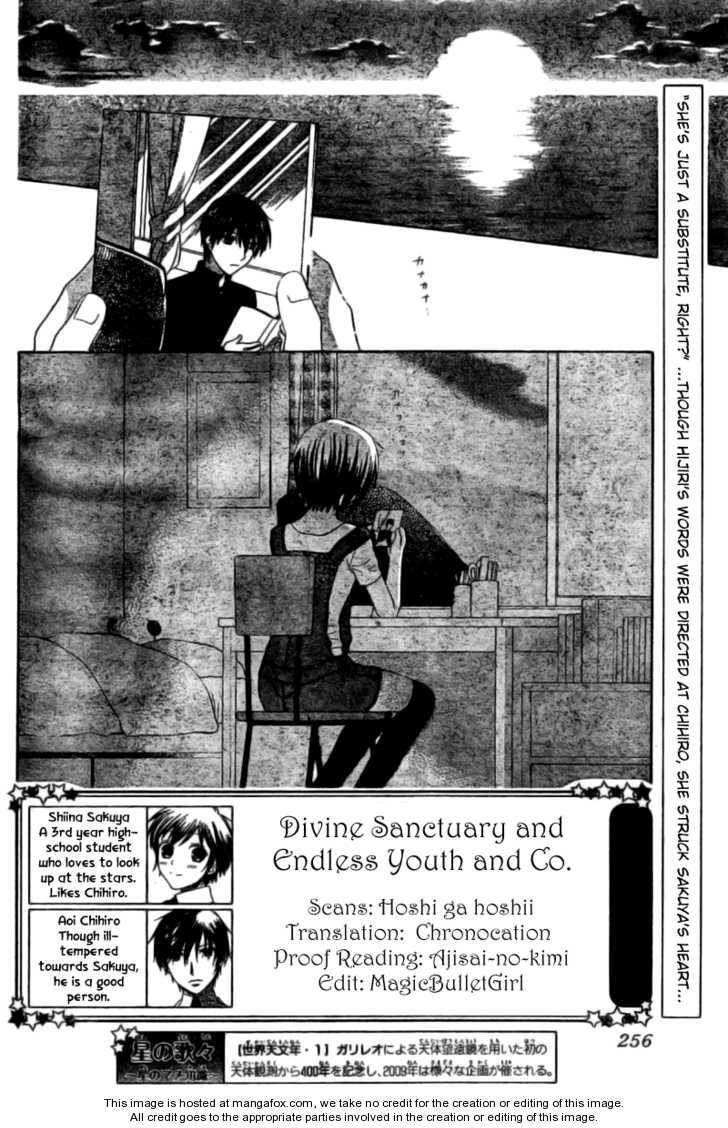 Hoshi wa Utau 30 Page 2