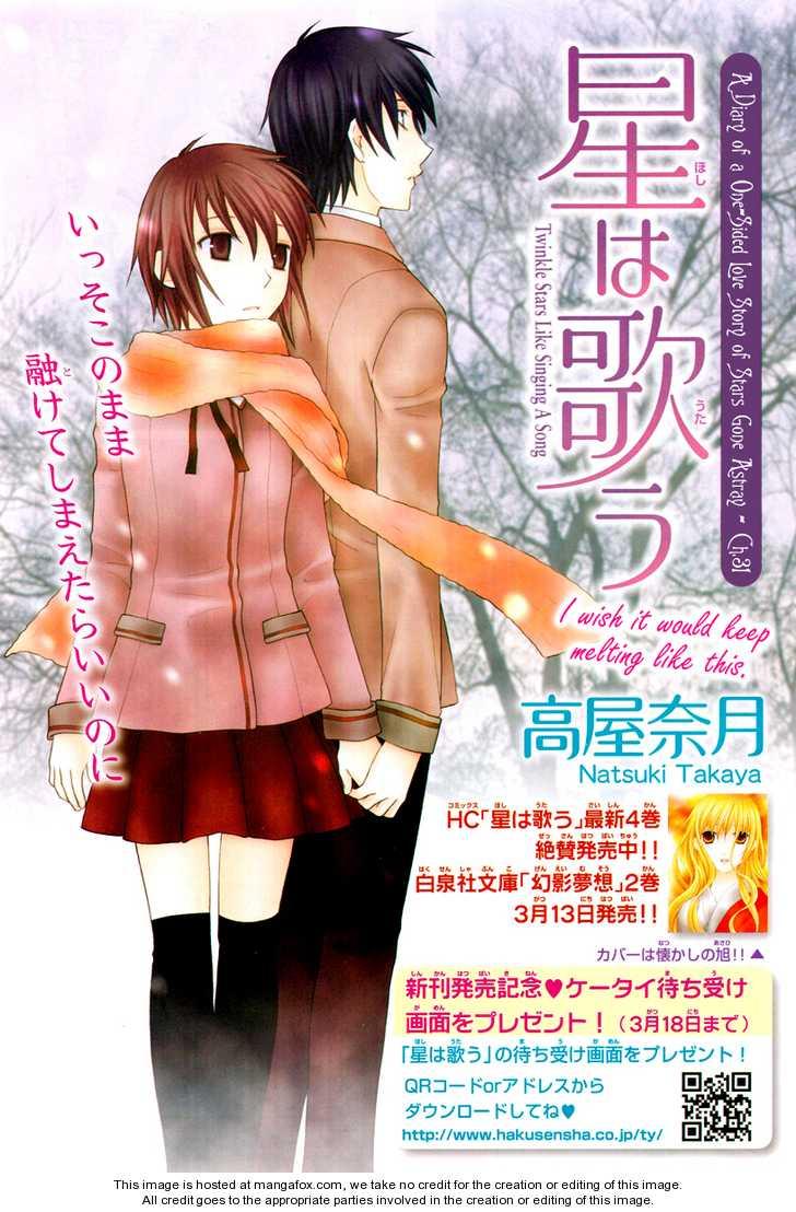 Hoshi wa Utau 31 Page 1