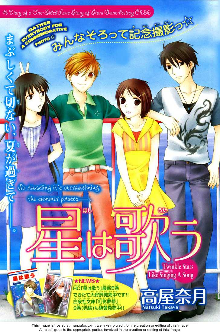 Hoshi wa Utau 36 Page 1