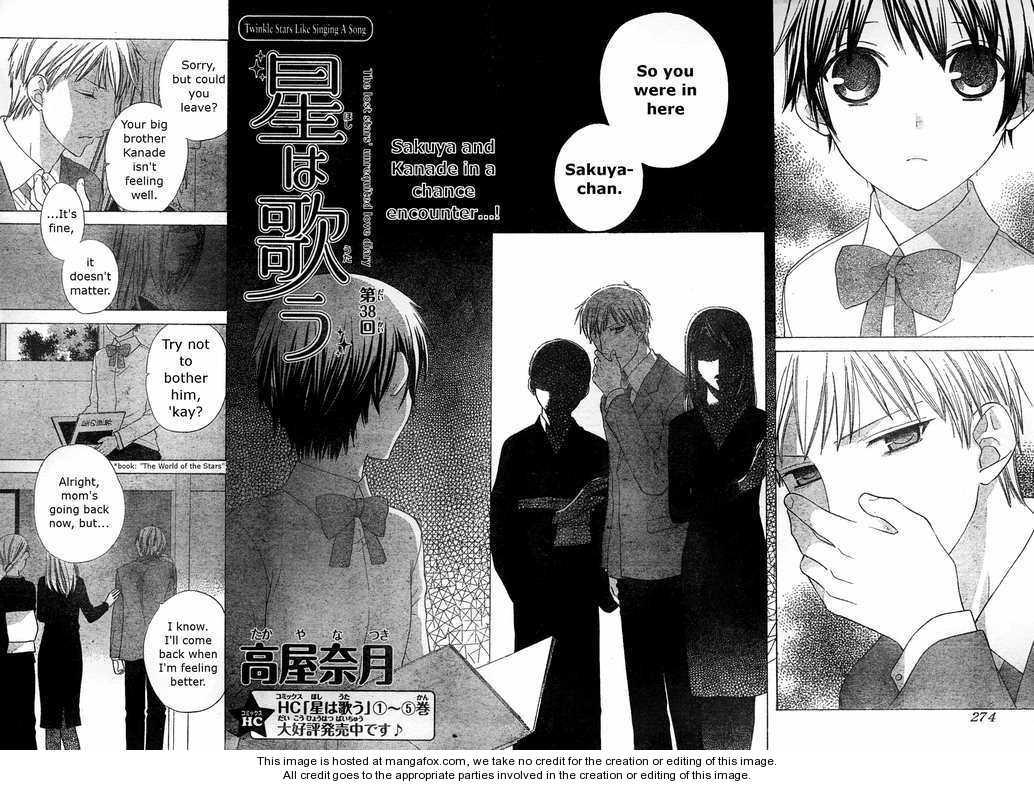 Hoshi wa Utau 38 Page 2