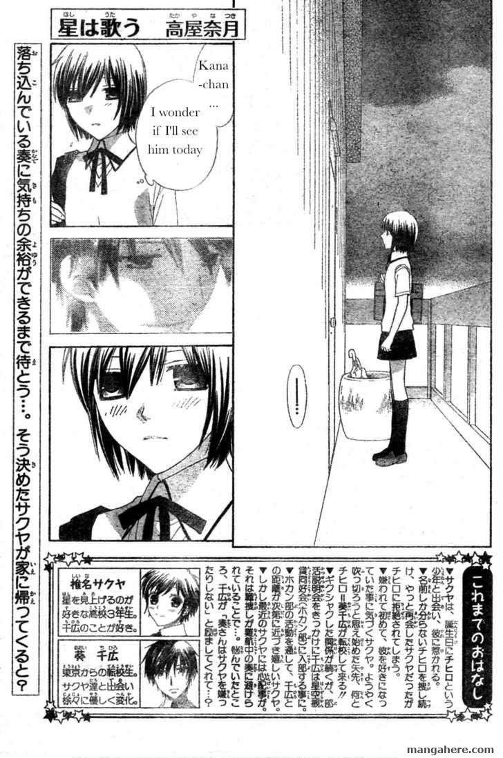 Hoshi wa Utau 41 Page 1