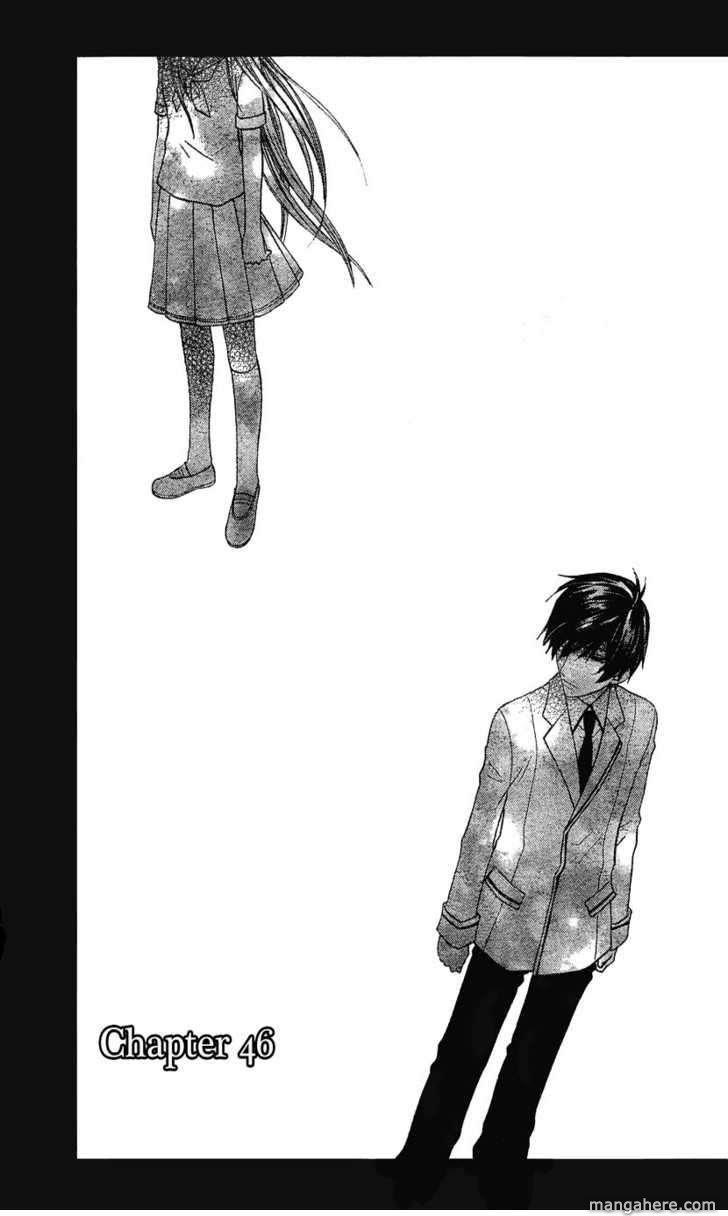 Hoshi wa Utau 46 Page 1