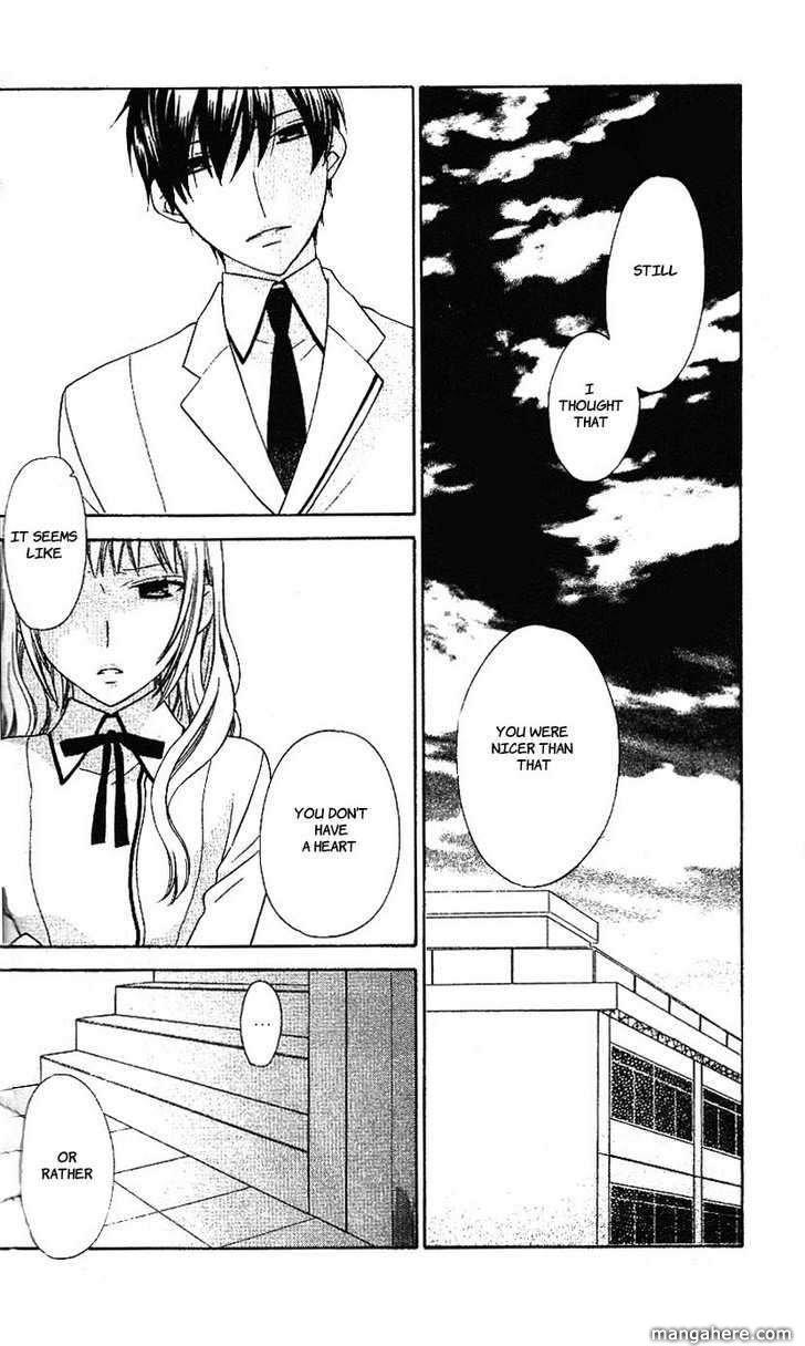 Hoshi wa Utau 46 Page 2