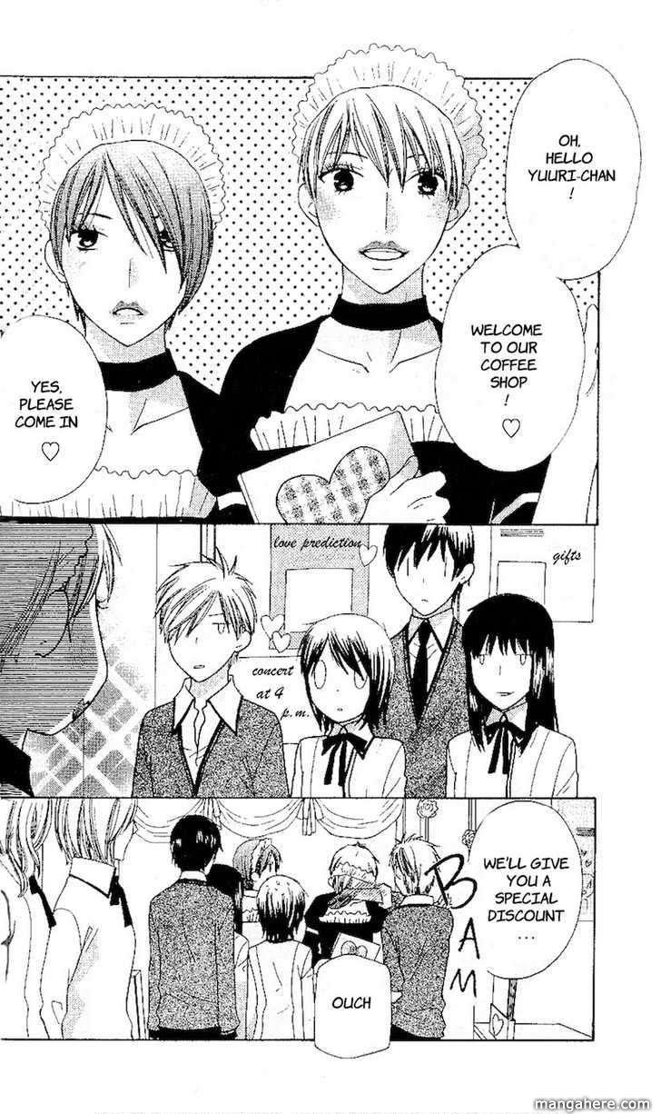 Hoshi wa Utau 47 Page 2