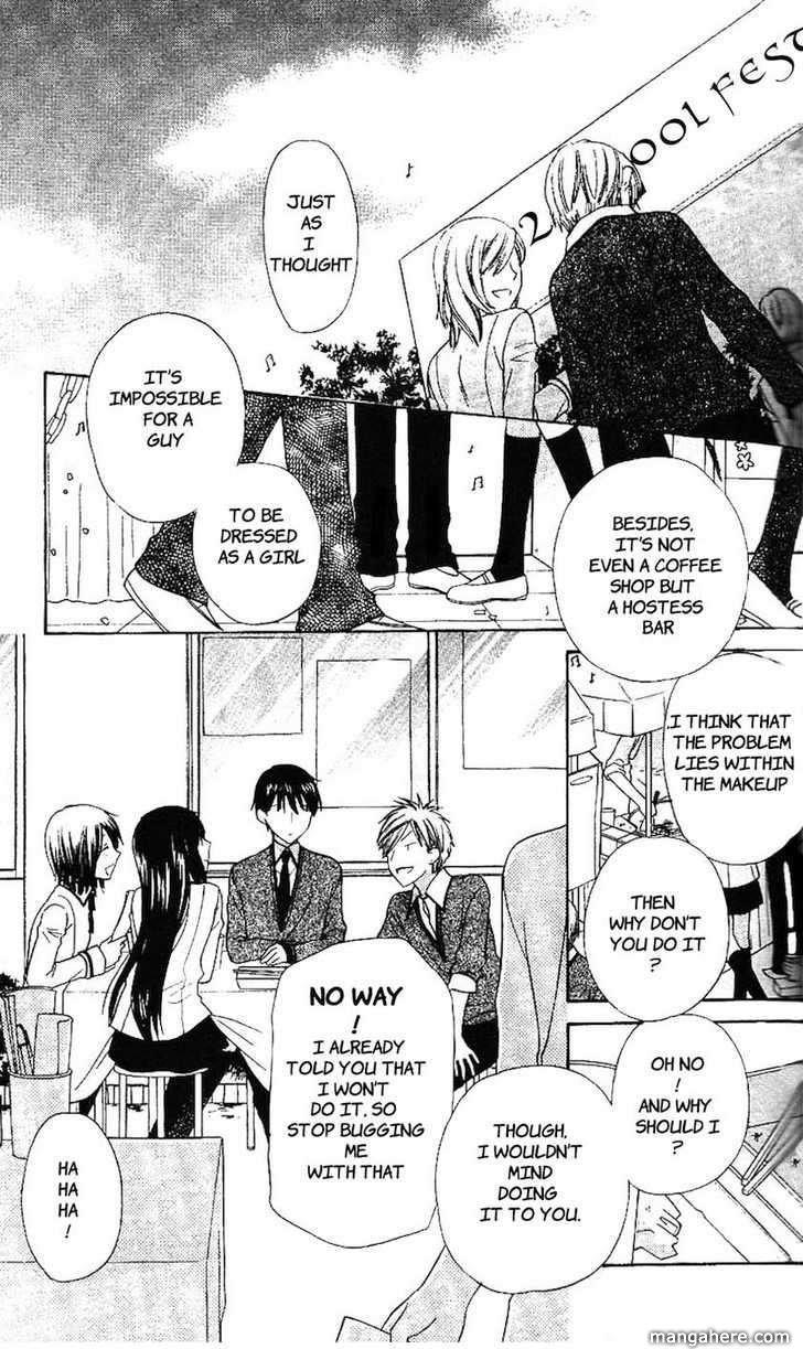 Hoshi wa Utau 47 Page 3