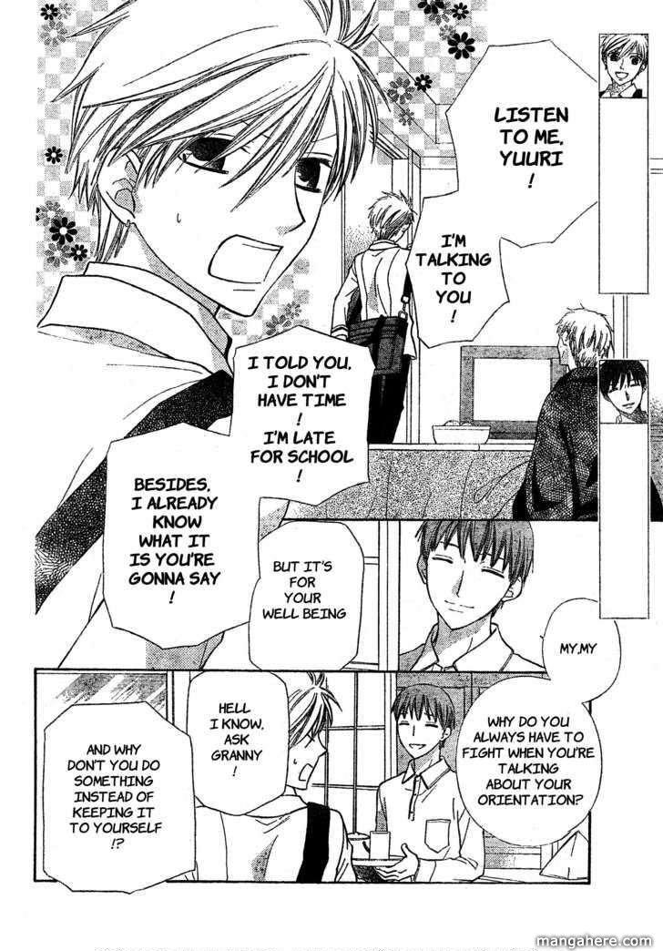 Hoshi wa Utau 48 Page 3