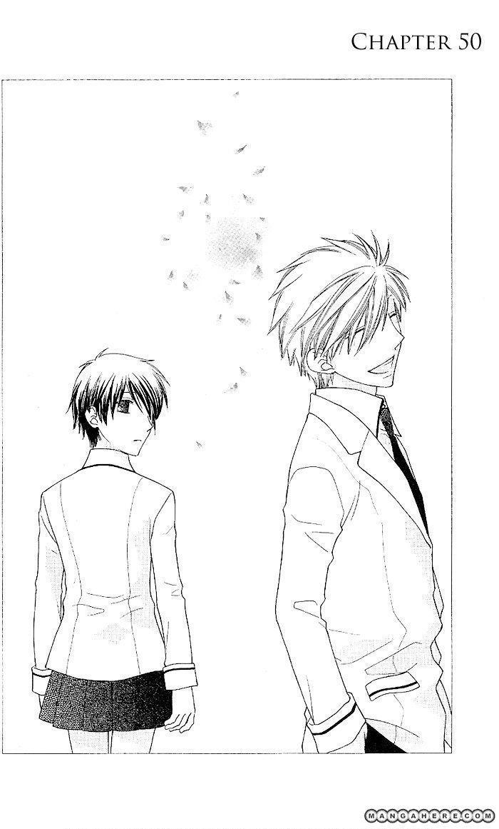 Hoshi wa Utau 50 Page 2