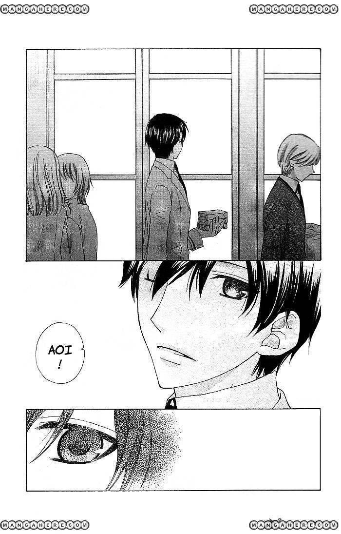 Hoshi wa Utau 51 Page 2