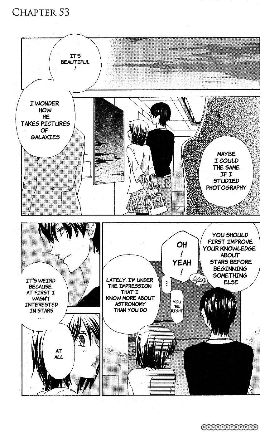 Hoshi wa Utau 53 Page 1