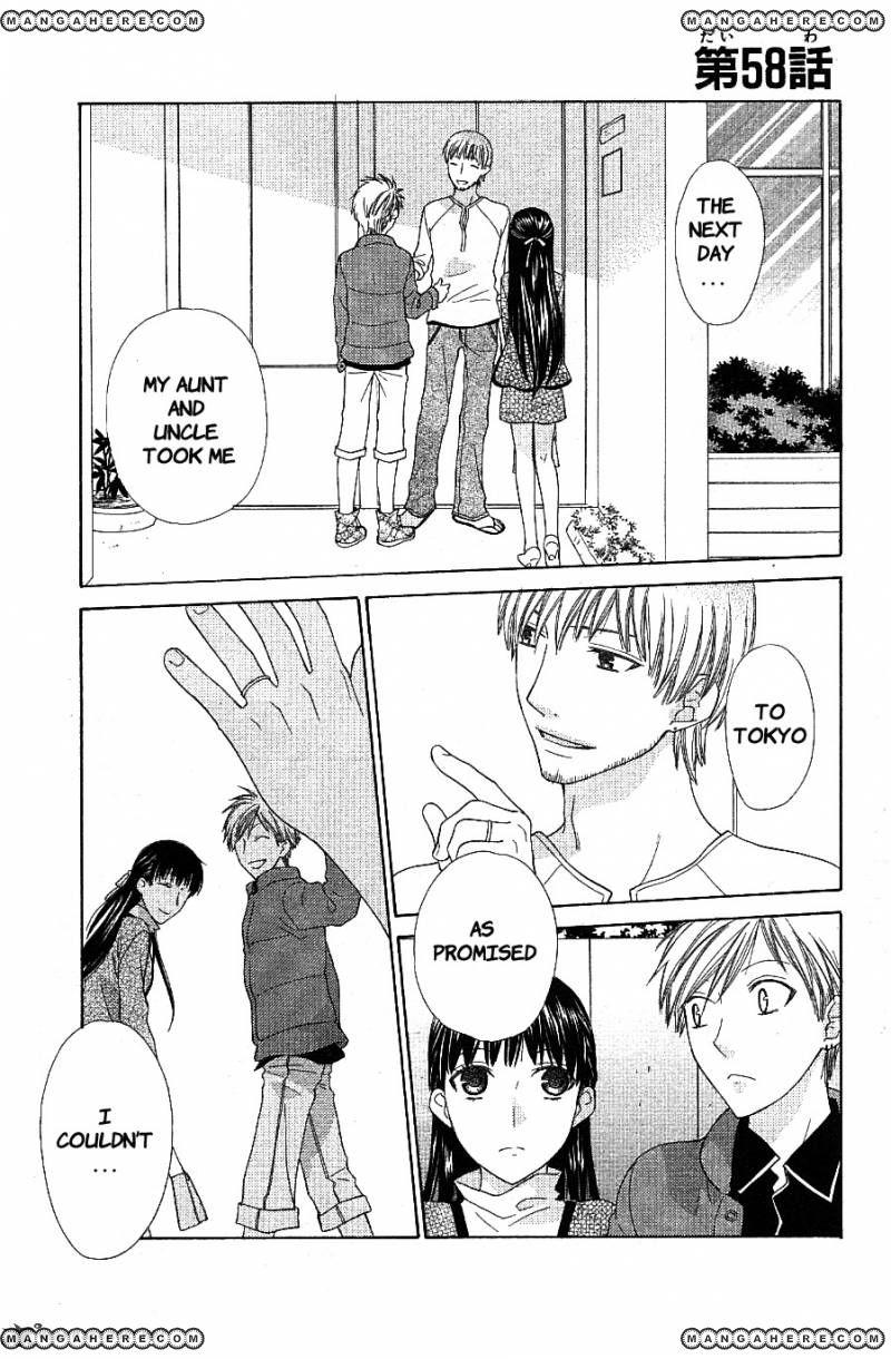Hoshi wa Utau 58 Page 1