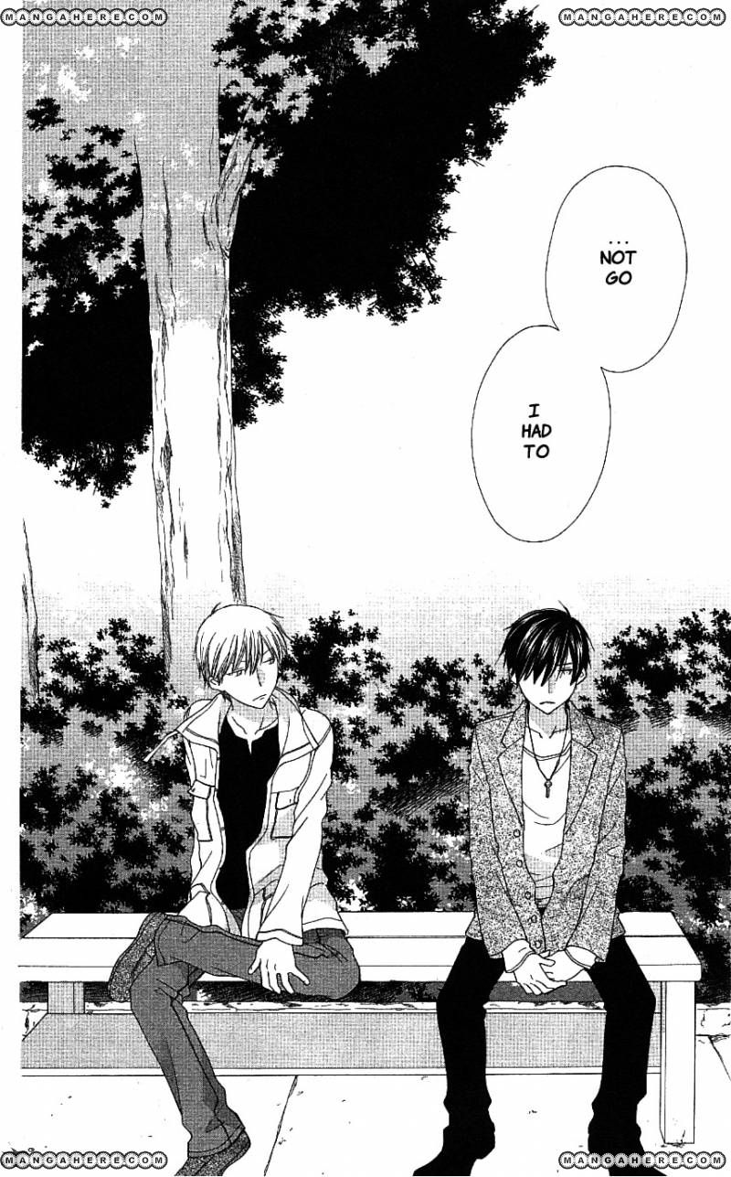 Hoshi wa Utau 58 Page 2