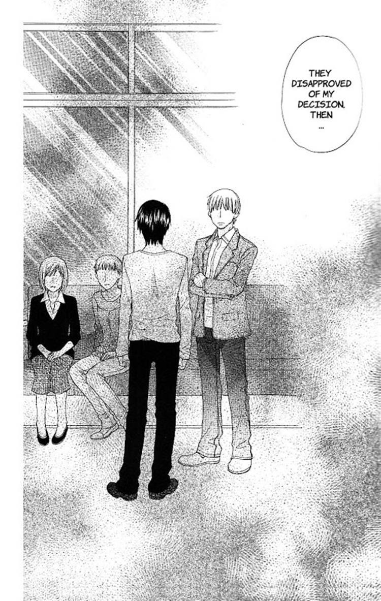 Hoshi wa Utau 59 Page 2