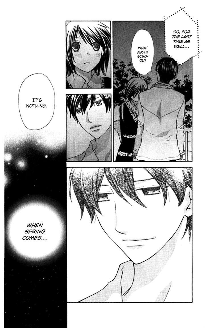 Hoshi wa Utau 61 Page 2