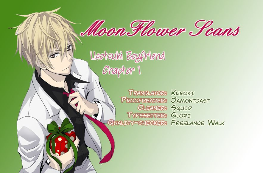 Usotsuki Boyfriend 1 Page 2