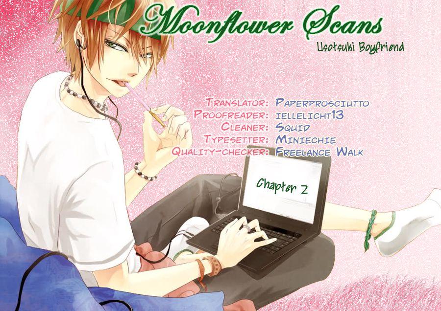 Usotsuki Boyfriend 2 Page 1