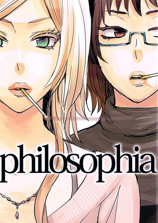 Philosophia 1 Page 1