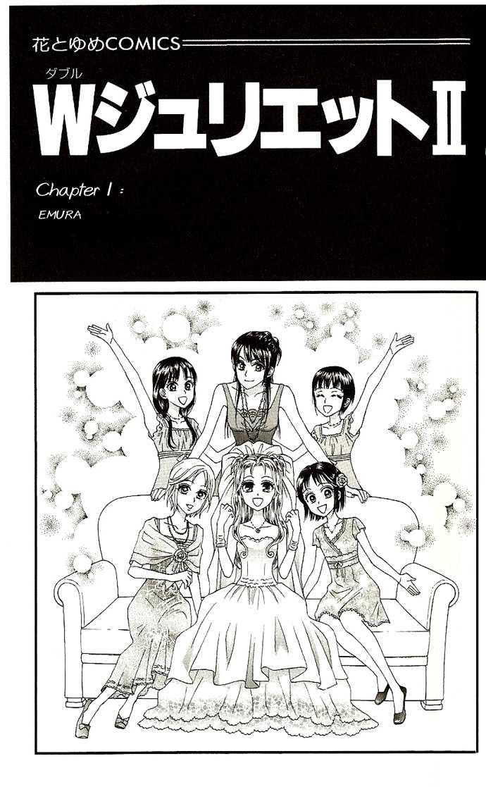 W-Juliet II 1 Page 1