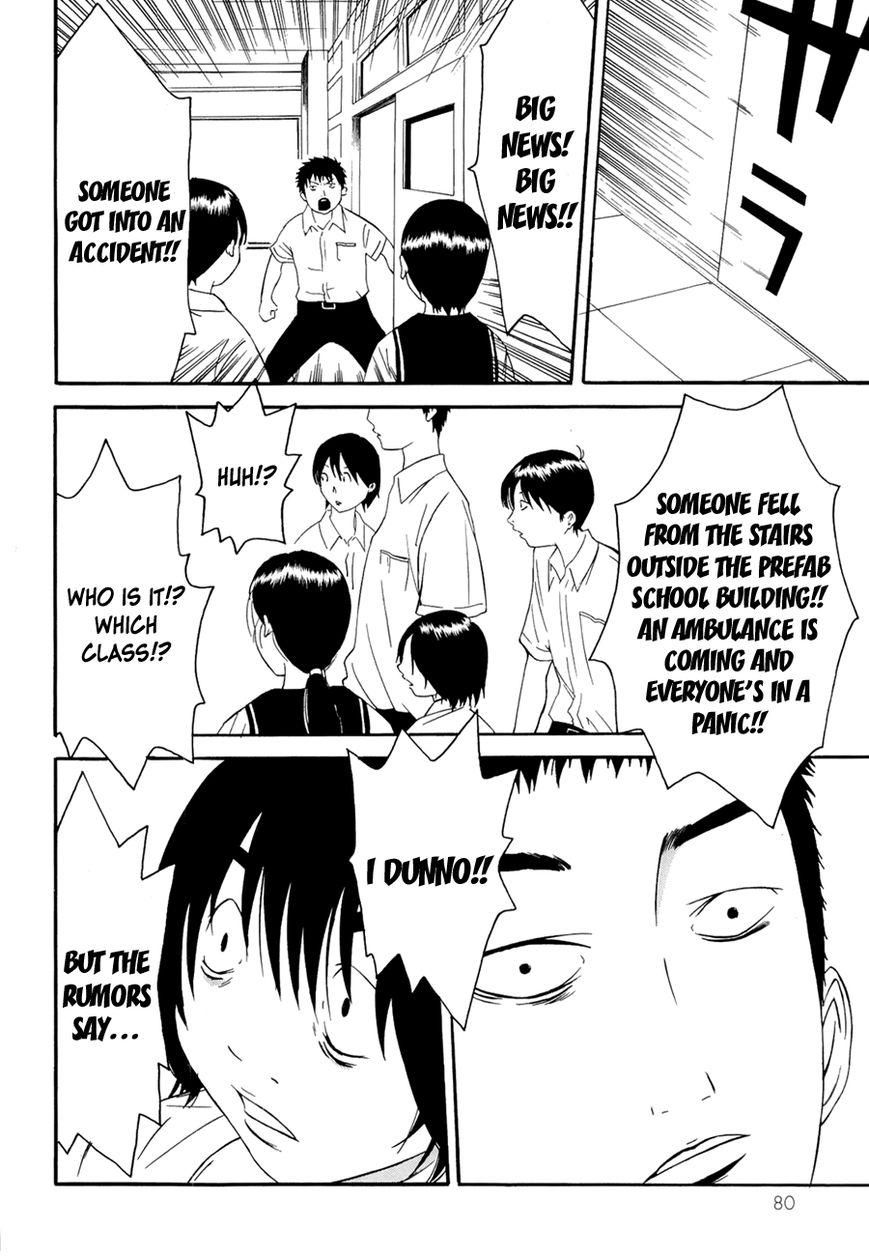 Kaidan to Odorou 3 Page 2