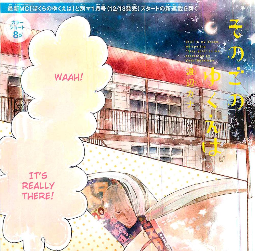 Sono Go no Yukue wa 1 Page 2