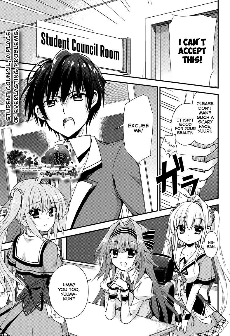 Koi ga Saku Koro Sakura Doki - Charming Scarlet 4 Page 2