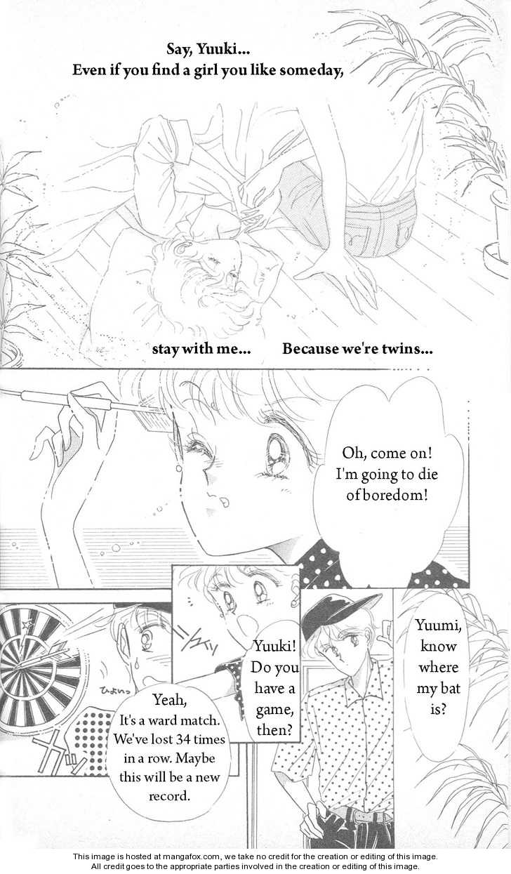Miss Rain 2.1 Page 2