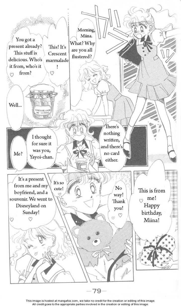 Miss Rain 3.2 Page 1