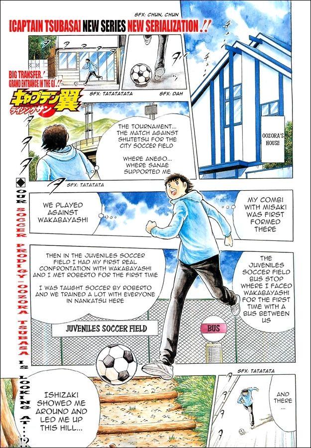 Captain Tsubasa - Rising Sun 1 Page 1