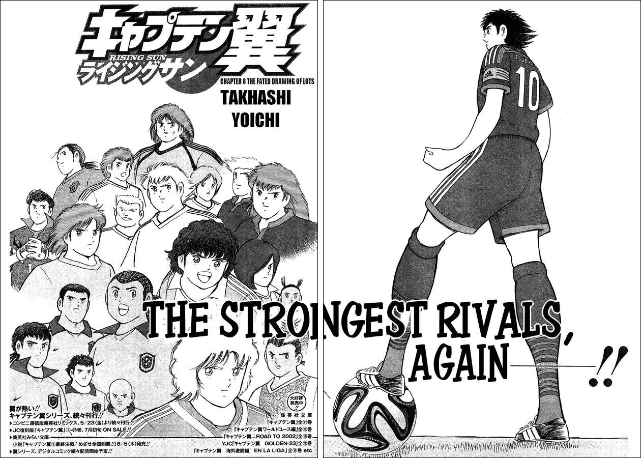 Captain Tsubasa - Rising Sun 8 Page 2