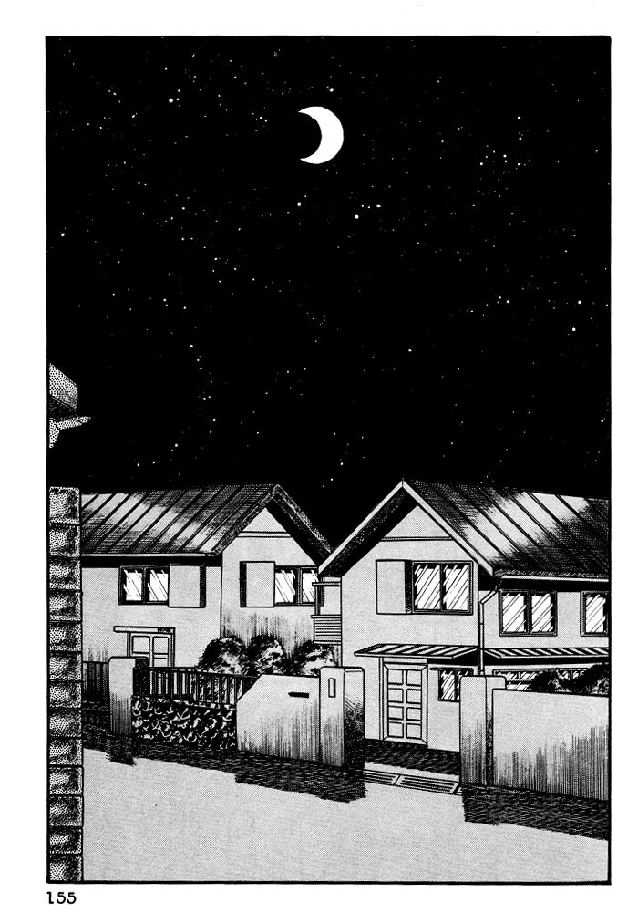 Susanoou 7 Page 1