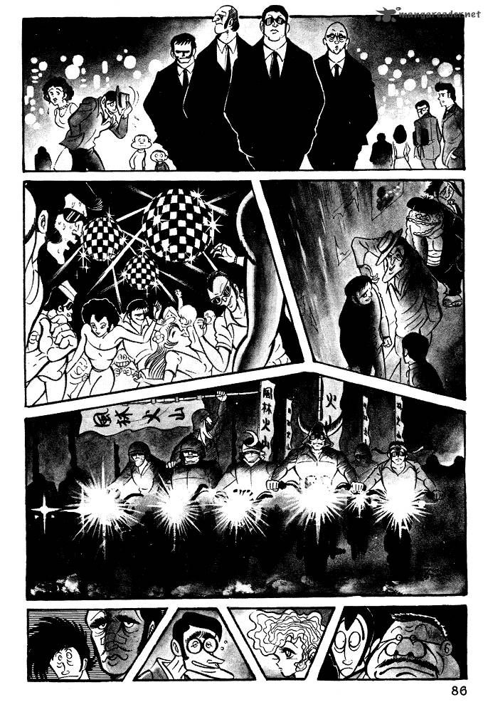 Susanoou 15 Page 2