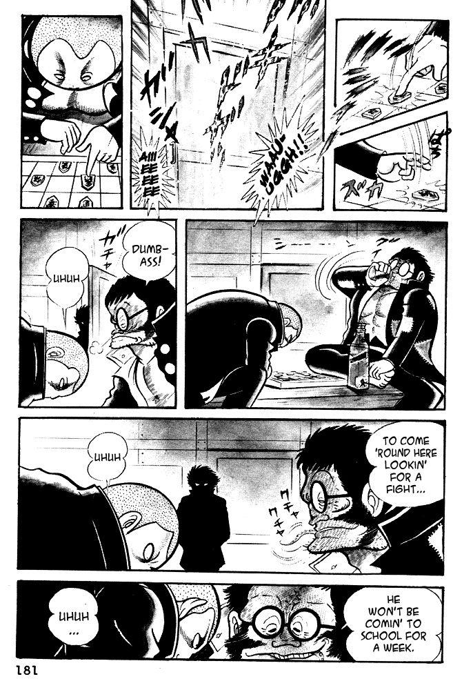 Susanoou 18 Page 1