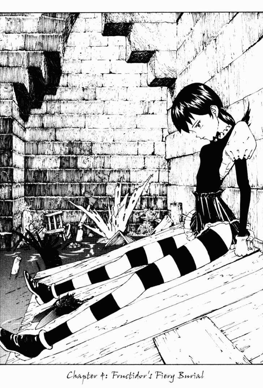 Vandemieru no Tsubasa 4 Page 1