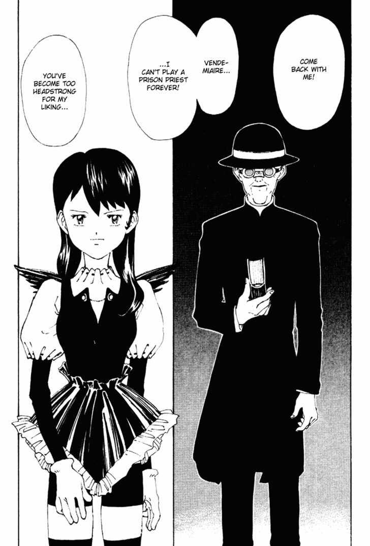 Vandemieru no Tsubasa 4 Page 2