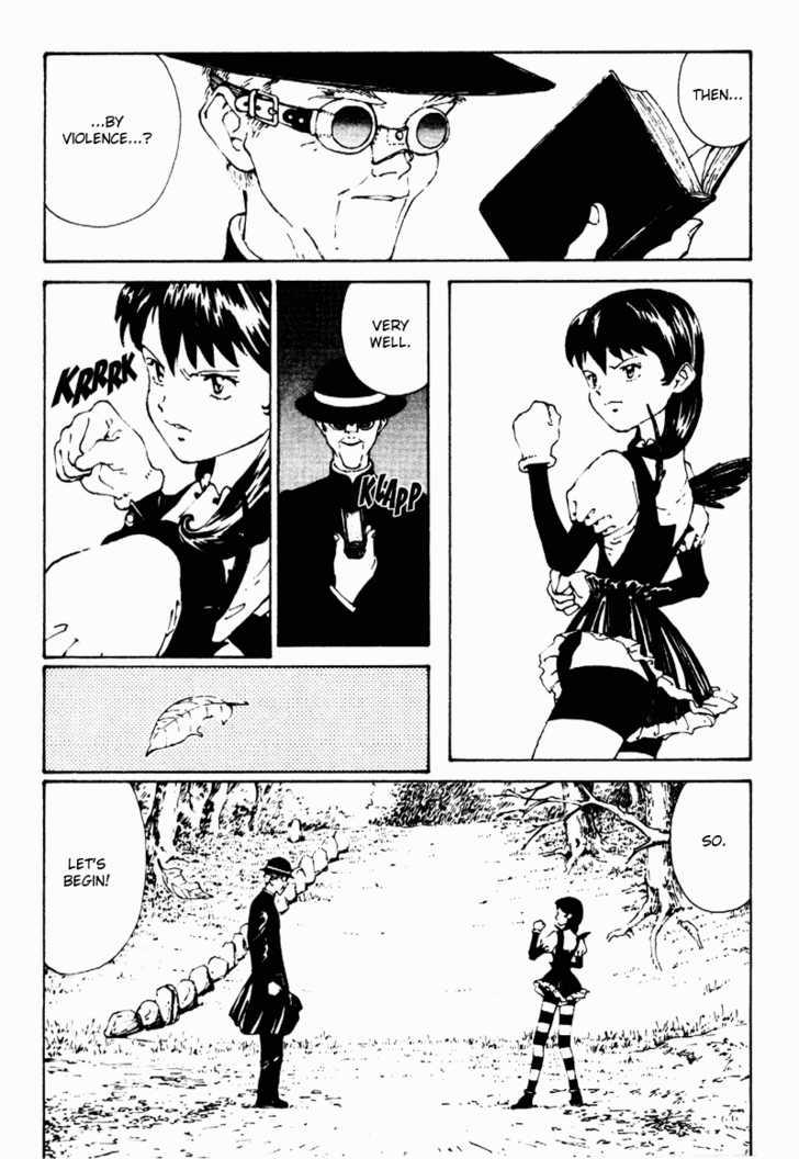 Vandemieru no Tsubasa 4 Page 3