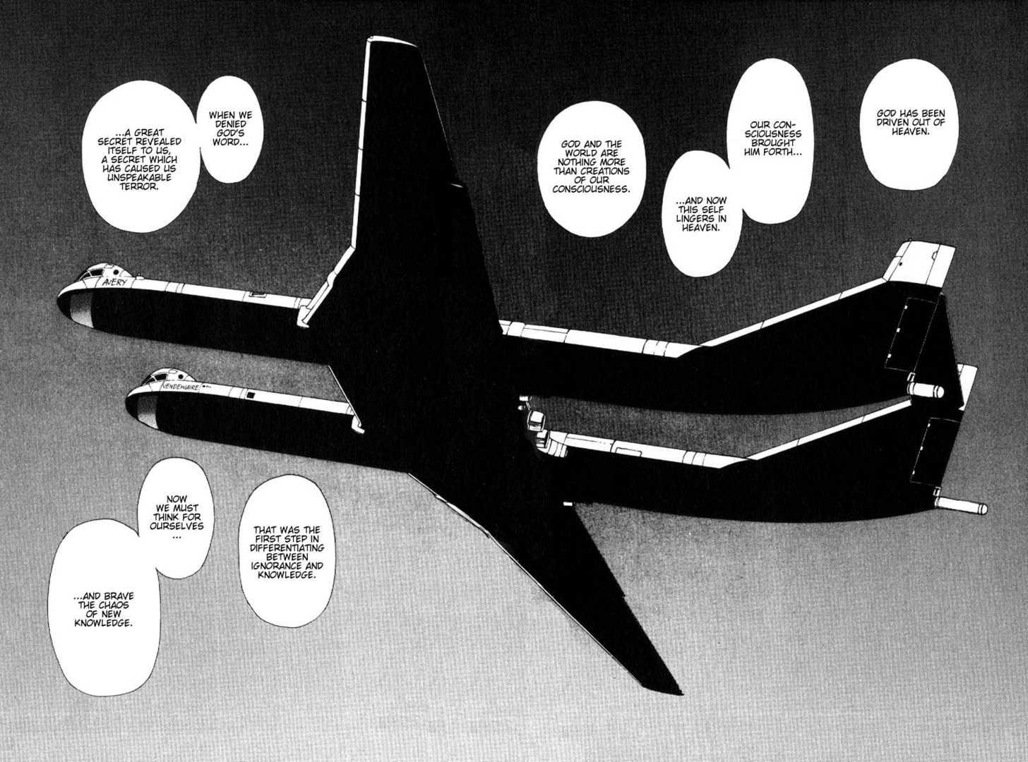 Vandemieru no Tsubasa 8 Page 2