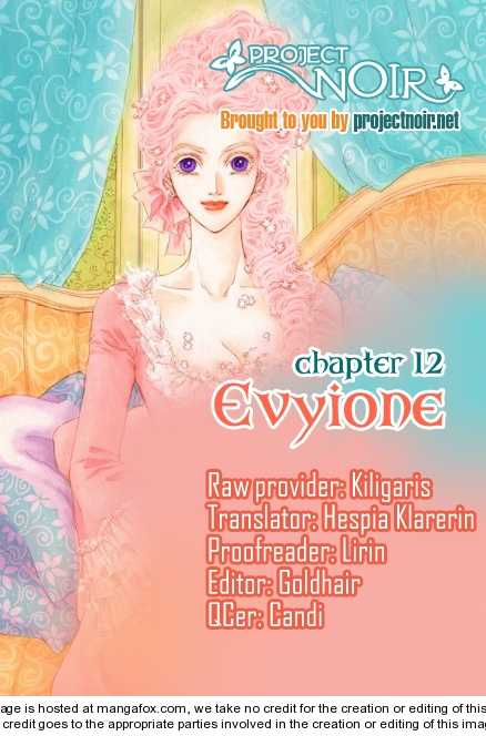 Evyione 12 Page 1