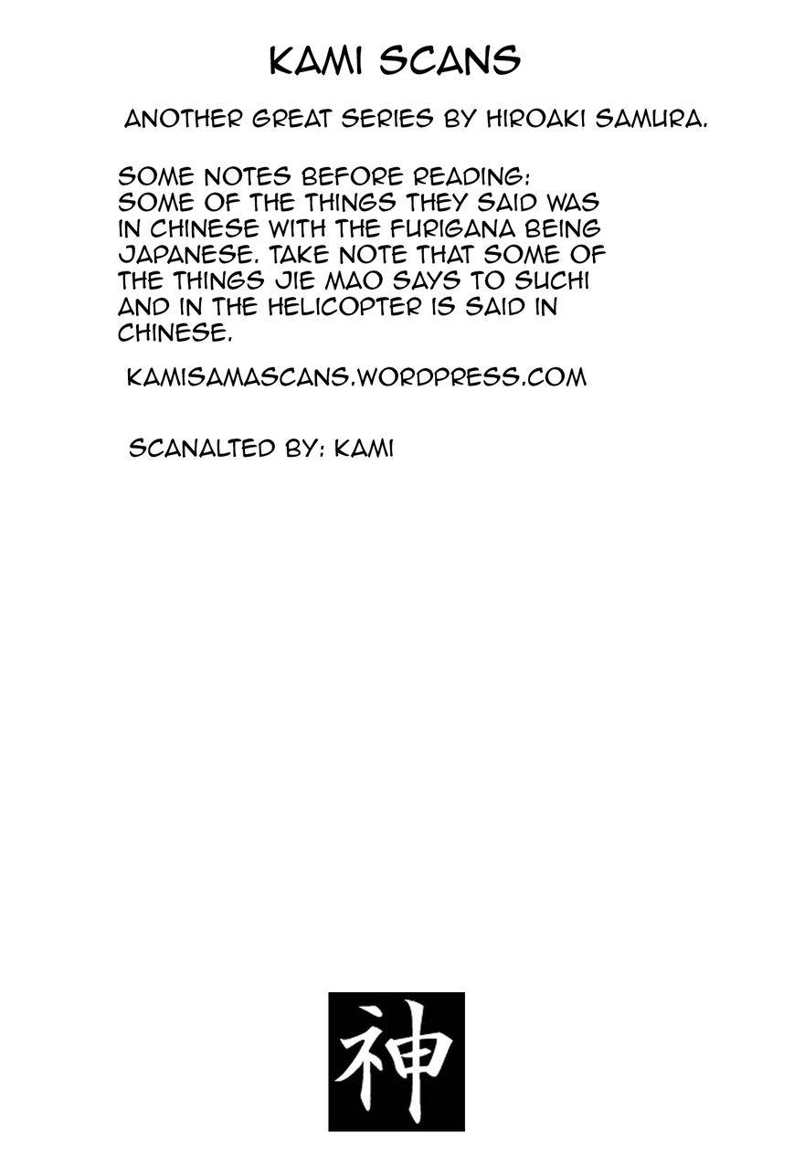 Beageruta 1 Page 1