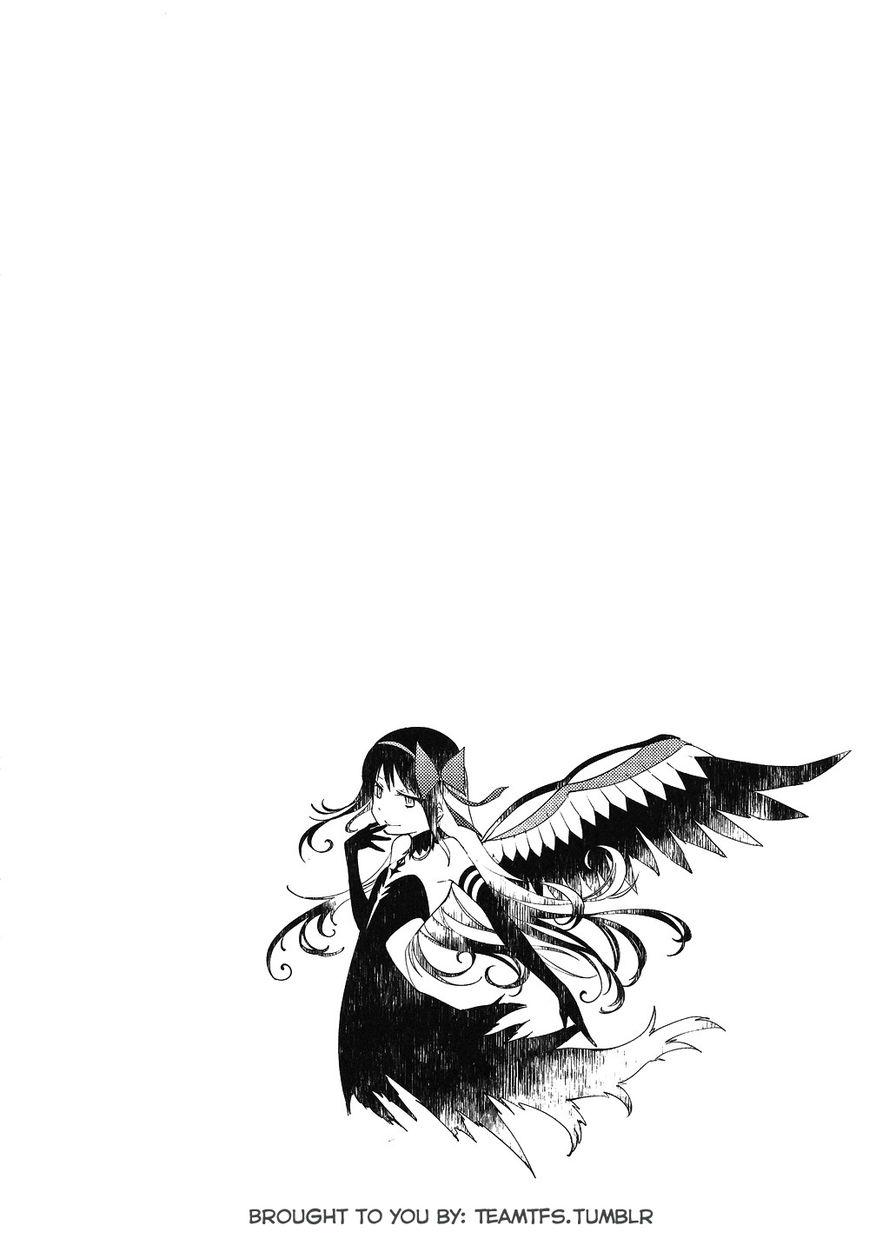 Gekijouban Madoka Magica Magica - [Shinpen] Hangyaku no Monogatari 9 Page 2
