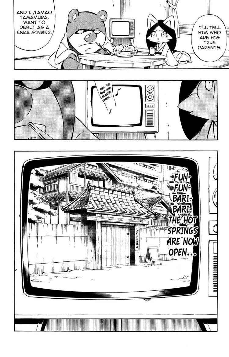 Funbari no Uta 5 Page 2