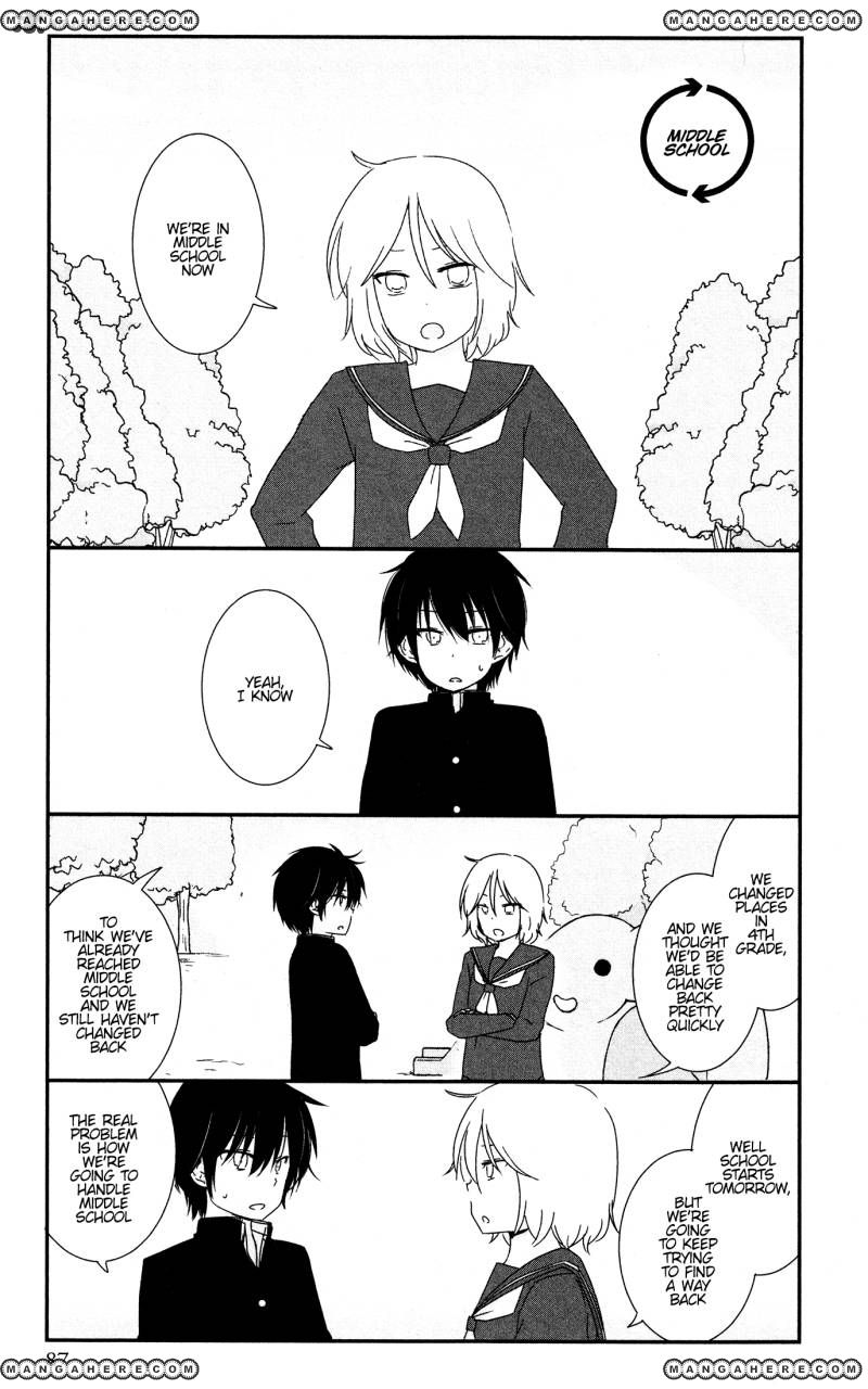 Shishunki Bitter Change 6 Page 1