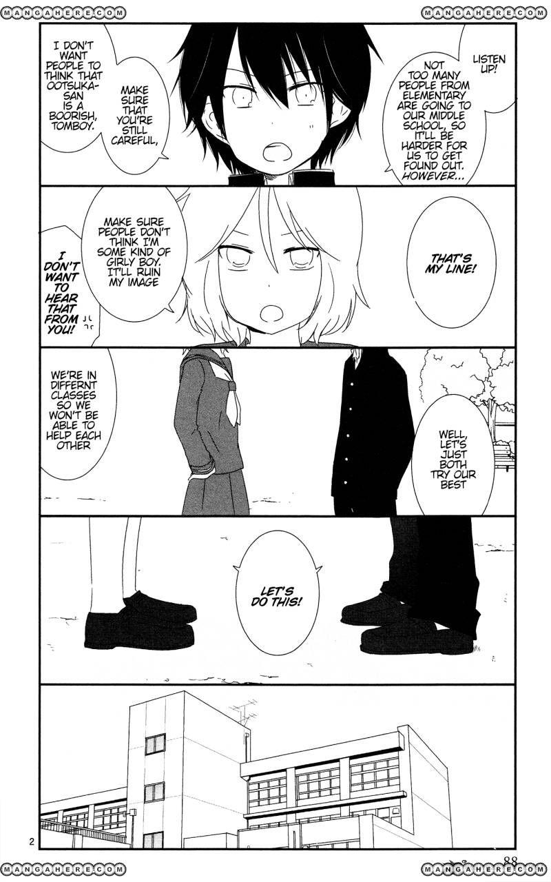 Shishunki Bitter Change 6 Page 2