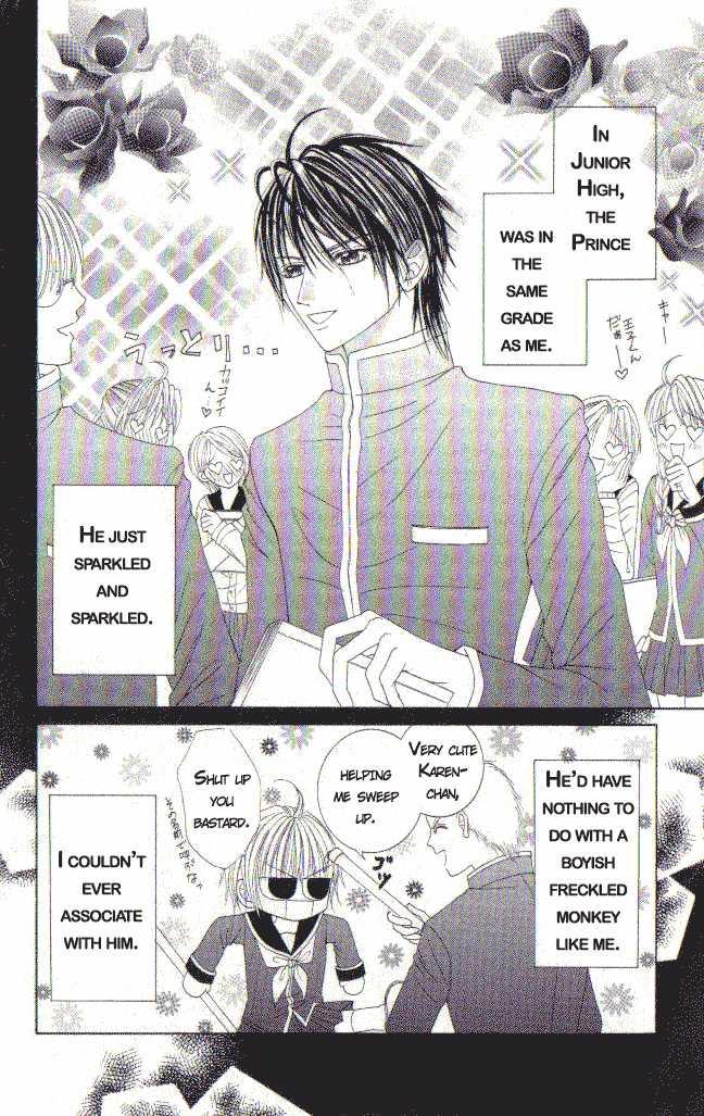 Geki Ai Motto Motometai 6 Page 3