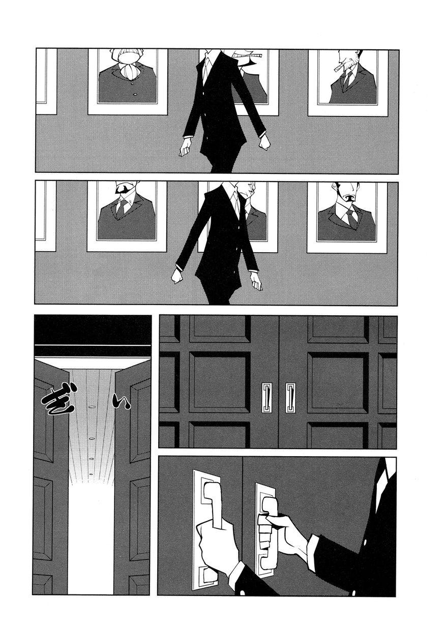 Suicide Parabellum 1 Page 2