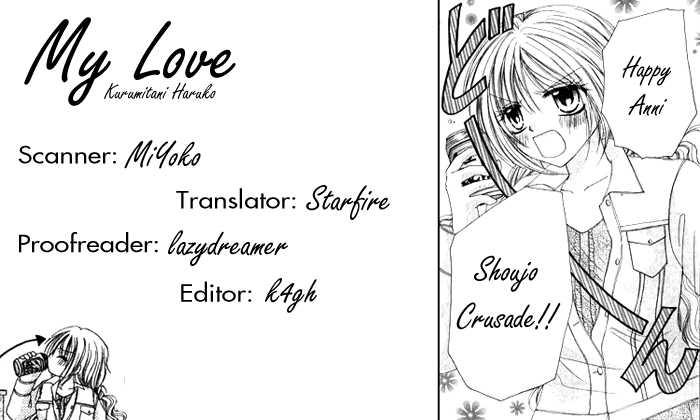 Atashi no Okiniiri 0 Page 1