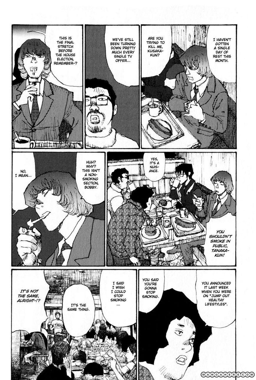Freesia 62 Page 2