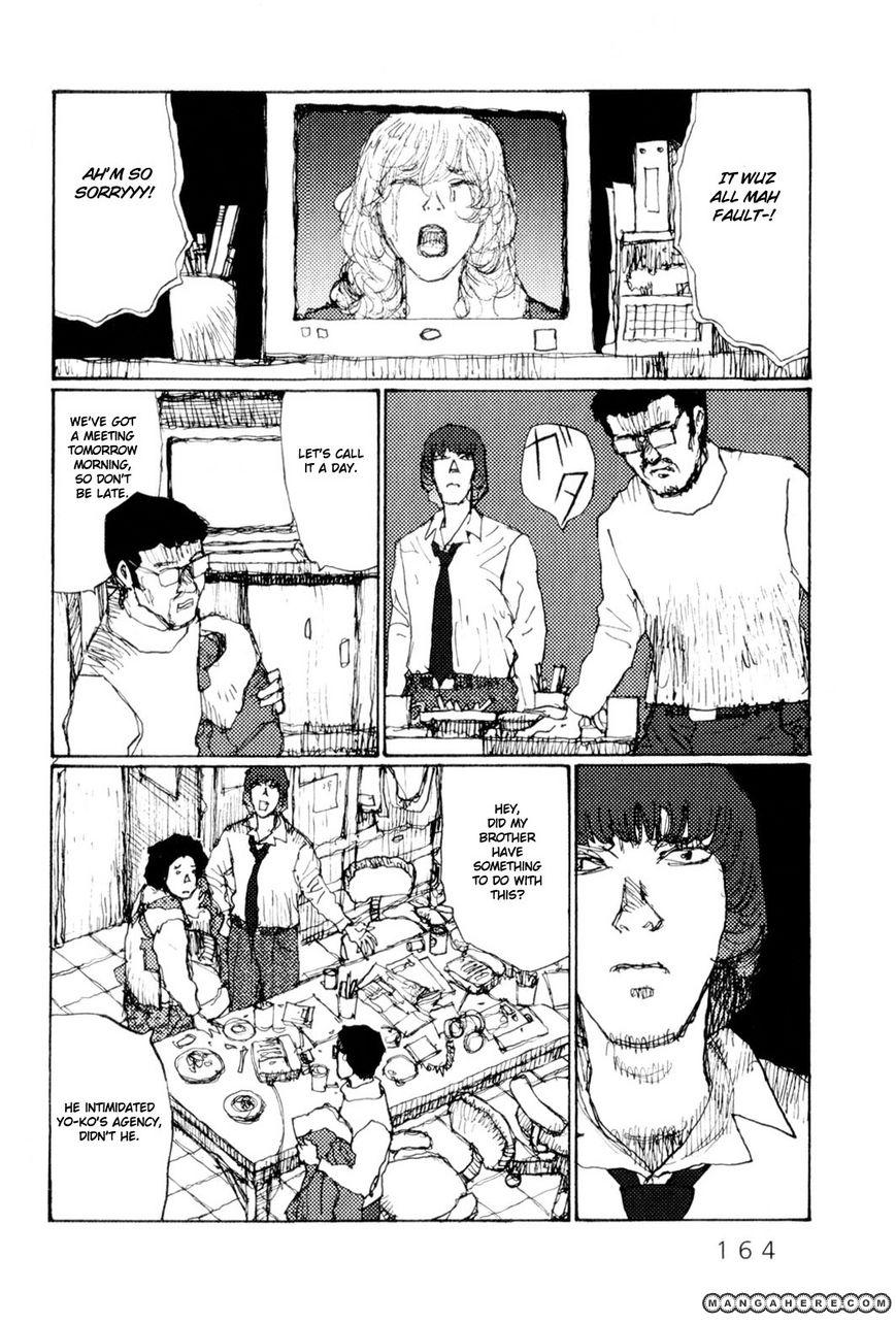 Freesia 66 Page 2