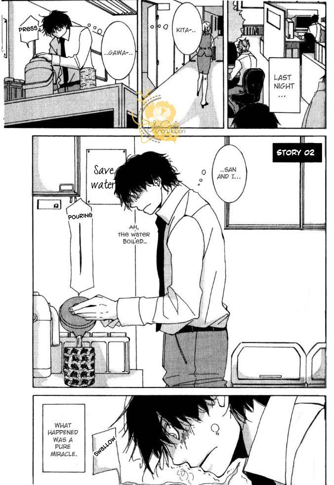 Uso Mitai na Hanashi Desu ga 2 Page 2